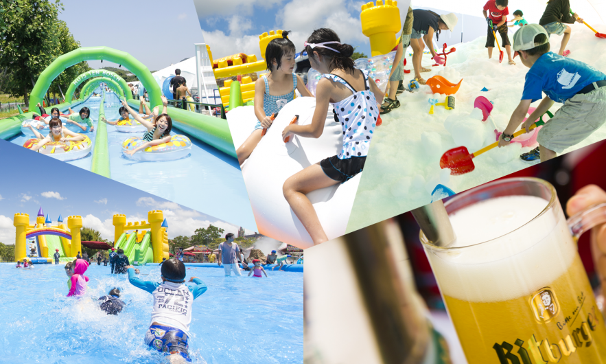 Summer Water Park Beside Osaka Castle