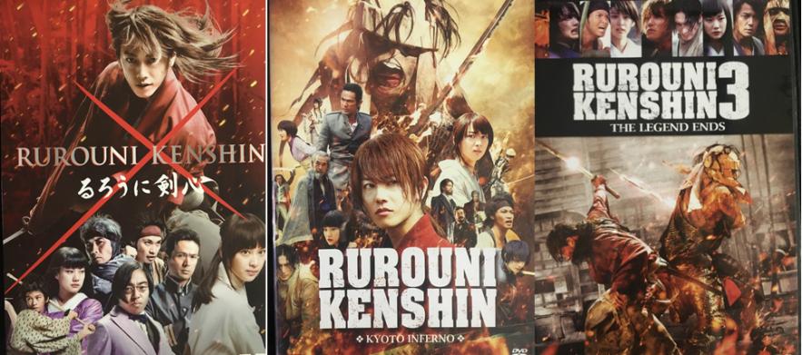rurouni kenshin movie 1 online free