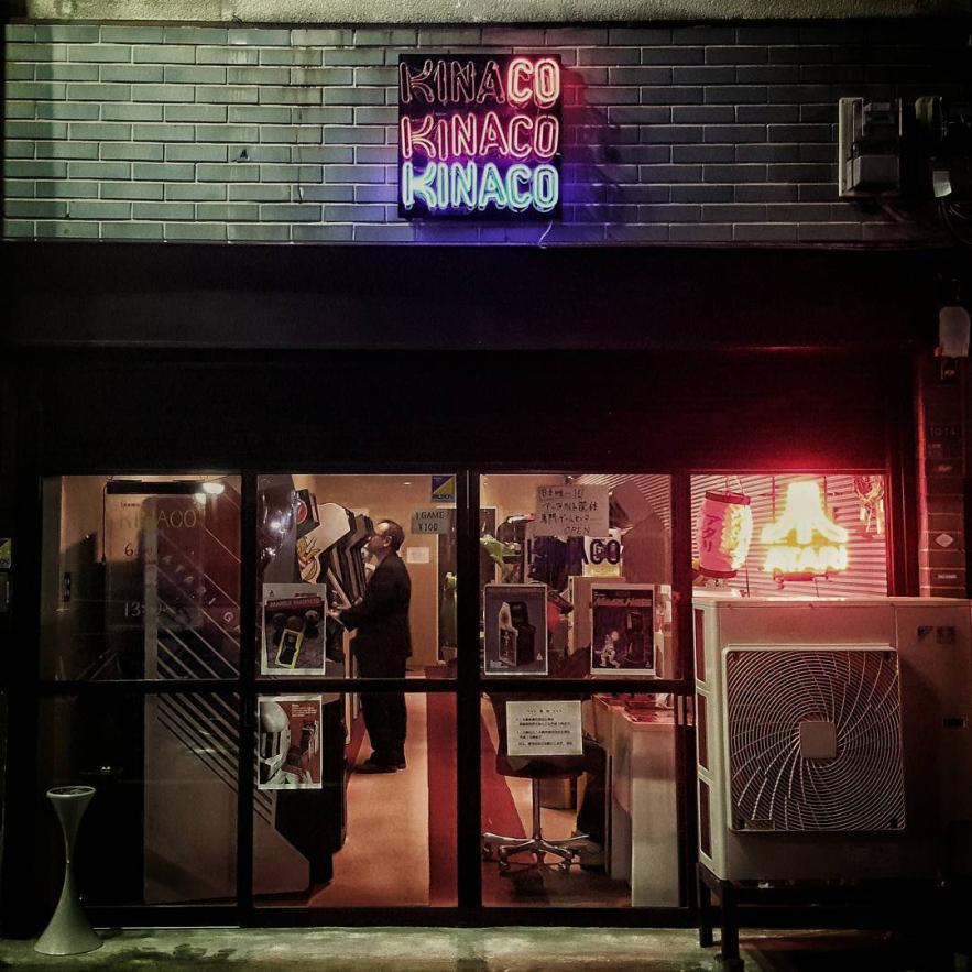 "Classic Upright Game Madness – Nipponbashi Arcade ""Kinaco"""