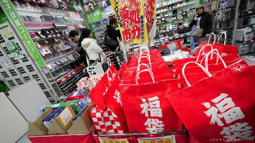 "The Fukubukuro ""Lucky Bag"" craze during the Japanese New Year"