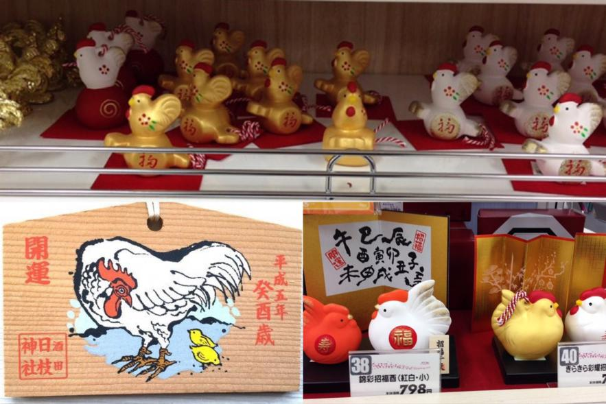 2017 Welcomes the Year of the Rooster