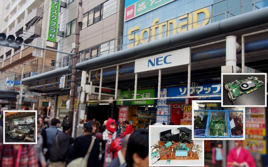 Realm of Electronics – Nipponbashi