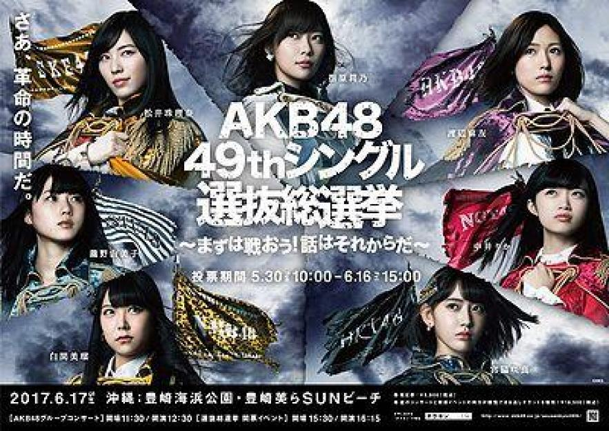 The 49th AKB48 Single Senbatsu: Winners Announced