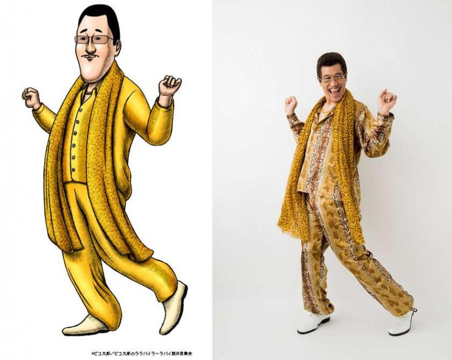 Piko Taro's Lullaby: The PPAP Sensation's New Anime